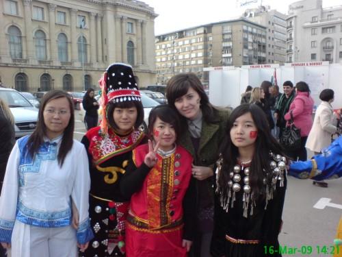 Echipa Chinei